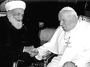 Pope is mosque in Damascus.jpg - 30562 Bytes