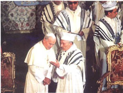 John Paul II & rabbi Toaff