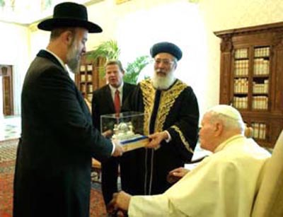JPII receives a reward for supporting Judaism