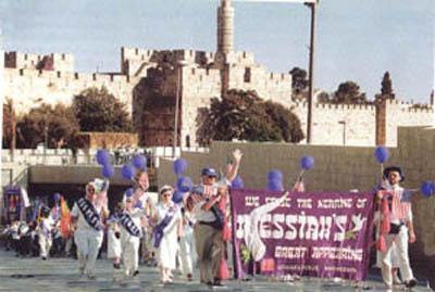 Pro Jewish Evangelicals