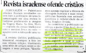 Brazil reports offensive Jewish magazine